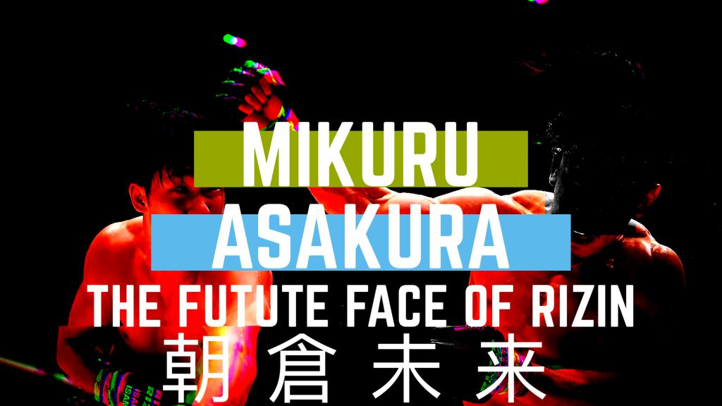 Mikuru Asakura Interview