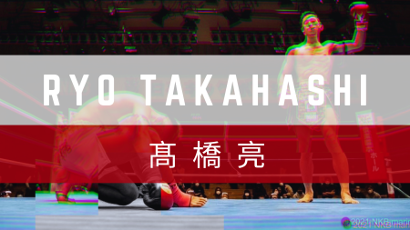 Ryo Takahashi interview